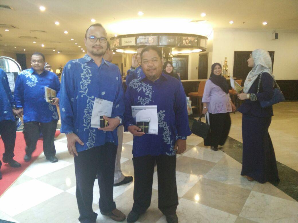 Anugerah Seri Gemilang UniMAP 2017